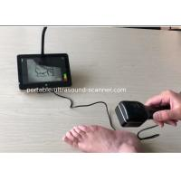 Buy cheap Medical Vein Viewing System Infrared Vein Locator Handheld Pocket Vein Viewer with LED Light from wholesalers