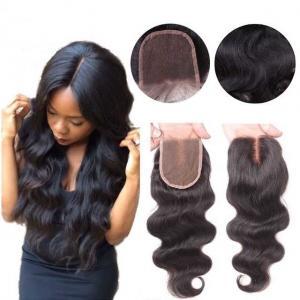 Buy cheap Fermeture moyenne de dentelle de cheveux de partie avec la vague naturelle de corps de couleur des cheveux 4x4 de bébé from wholesalers