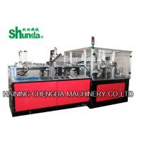 China Automatic Paper Cup Machine Fully Automatic Coffee Cup Double Wall Paper Cup Machine 70-80pcs/Min wholesale