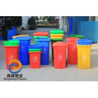 China top open waste bin wholesale