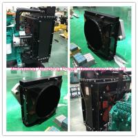 Buy cheap Cummins Diesel Engine Spare Parts, Water Tank,Radiator For 4B,6B,6C,6L from wholesalers