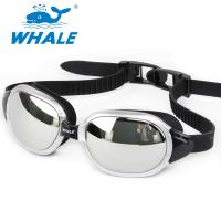 Buy cheap Sliver Mirror Lens Anti Fog Silicone Swimming Goggles with CE certificate from wholesalers