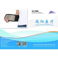 Resilient Self - Heating Waist Support Belt Dampness And Dispelling Cold