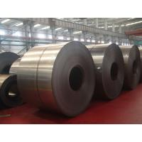 Buy cheap SPEH / Q235 / SS400 hot rolling coil pickled and oiled hr steel coil  900 - 2000mm Width from wholesalers