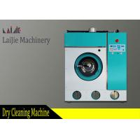 China Industrial Dry Cleaners Complete Sets , Professional Dry Cleaning Equipment wholesale