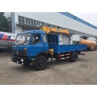 China 6 Wheel Truck Mounted Hydraulic Crane , 5 Tons XCMG Powerful Truck Mounted Knuckle Boom Cranes wholesale