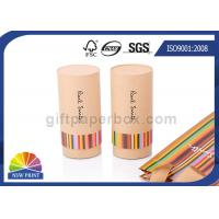 Branded Logo Cardboard Paper Packaging Tube Cylinder Box With Design Printed
