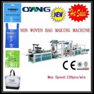 China High Speed PP Non Woven Fabric Bag Making Machine PP Bag Making Machine wholesale