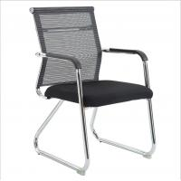 China Staff Bow Back Net Mesh Seat Ergonomic Office Chair For Meeting Room / Home wholesale