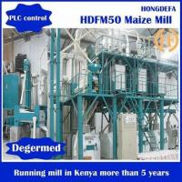 China maize flour mill machine, maize milling machine pride for Africa on sale