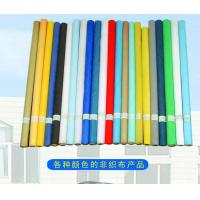 China Colorful PP Nonwoven Fabric 10-250g/Square Meters For Landscape wholesale