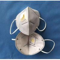 China Sterile Disposable Face Mask With Shield , N95 Particulate Respirator Mask wholesale