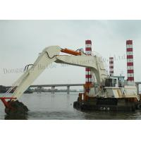 Buy cheap CE OEM Long Reach Boom Excavator Hitachi EX3500 with 32 Meters from wholesalers