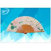 China Advertising Wooden Folding Hand Fans With Painted wooden handle For Wedding Favors wholesale