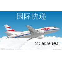 China International express shipping from China to Czech republic by DHL wholesale