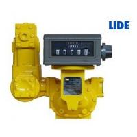 China M Series PD Flow Meter wholesale