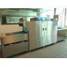 Buy cheap Hotels Hot Water Sanitizing Dishwasher / High Temperature Dishwashing Machines from wholesalers
