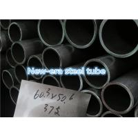 China GB 18248 37Mn 30CrMo Large Diameter Steel Pipe Seamless For Gas Cylinder wholesale