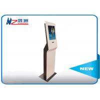 China Cinema Ticket Vending Kiosk With Keyboard , Self Service Ticket Vending Machines wholesale