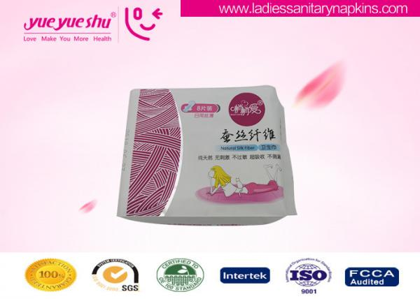 Quality High Grade Female Sanitary Towels , 100% Nature Silk Menstrual Period Sanitary Pad for sale