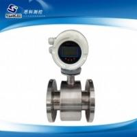China Stainless steel electromagnetic flowmeter wholesale