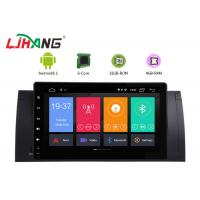 9 Inch Android 8.1 Car BMW GPS DVD Player With SD FM MP4 MP3 USB AUX