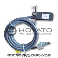 Safety KP3007B ESD Anti Static Air Nozzle For Pharmaceutical Manufacturing