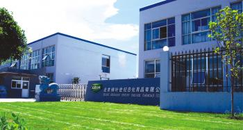 Beijing Greenleaf Century Daily-use Chemicals Co., Ltd
