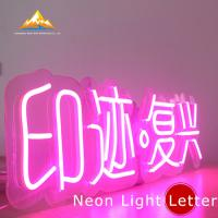 China Hot Sell Neon Light Letter Customized Advertising Sign Neon Lighting Letter Sign wholesale