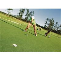 China Curly High Density Artificial Grass For Golf Putting Green , Golf Fake Grass wholesale