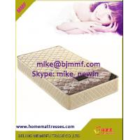 Buy cheap China mattress pad Suppliers and China mattress pad Manufacturers from wholesalers