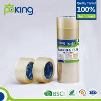 China 2017 hot sell easy tear bopp adhesive tape with cheap price on sale