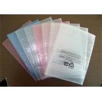 """China 10.5"""" X 16"""" #5 Static Shielding Bubble Mailing Bags / Small Bubble Wrap Pouches wholesale"""