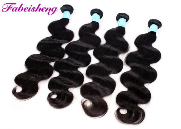 Quality 18 20 22 Inch Virgin Brazilian Hair , Brazilian Human Hair Weave No Shedding for sale