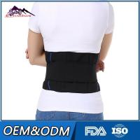 China Weight Loss Lumbar Back Support Belt Keeping Waist Warm For Outdoor Sports wholesale