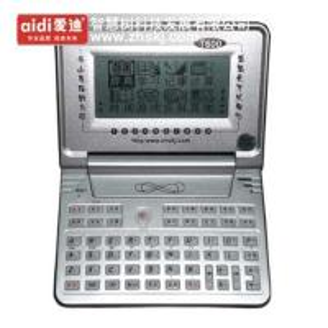 China E-dictionary  Aidi T600 on sale