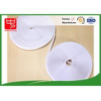 China Fabric Hook And Loop Tape Self - Adhesive / White Hook Loop Fastener 25m Per Roll wholesale