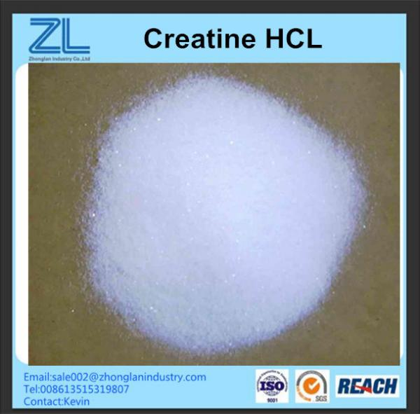 Ticlopidine Hydrochloride Side Effects