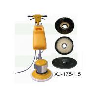 China High Speed Single Disc Floor Cleaning Machine For Cleaning Floor / Stairs on sale