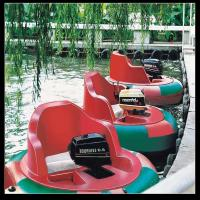 China water bumper boat,Electronic cheaper bumper boats for sale wholesale
