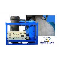 China Food Grade Ice  Tube Maker Machine For Drinks 3 Tons  / Cylinder Ice Maker on sale