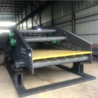 China ZSD Model Dewatering Vibrating Screen Dehydrating Sieve Condition New on sale