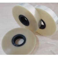 China Blow Molding 12 Micron Translucent Polyester Film wholesale