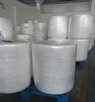 China spunlace non woven fabric for surgical tapes wholesale
