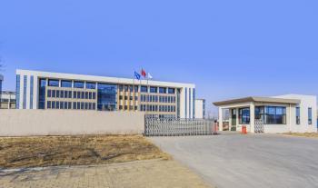 Wuhan Co-shine Technology Co.,Ltd