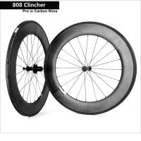 China Cool Areo Carbon Fiber Wheelset 700c 808 Clincher Road Bicycle Wheels Support wholesale