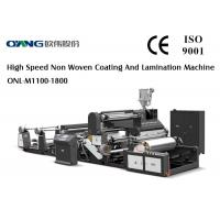 China Non - Stop Auto Material Exchange Multifunctional Laminating Film Machine 150m/Min wholesale