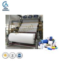 Buy cheap Tissue paper machine,1 T/D small tissue paper manufacturing machine, and small from wholesalers