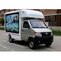 China CLWSC5026XXCDE Chang Publicity0086-18672730321 on sale