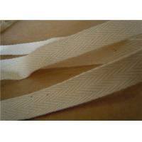 China 25mm garment white cotton webbing straps ribbons with weave customized wholesale